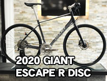 2020 GIANT(ジャイアント) ESCAPE R DISC(エスケープRディスク)