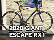 2020 GIANT(ジャイアント) ESCAPE RX1(エスケープRX1)