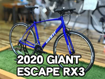 2020 GIANT(ジャイアント) ESCAPE RX3(エスケープRX3)