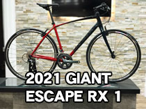 2021 GIANT(ジャイアント) ESCAPE RX1(エスケープRX1)
