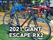 2021 GIANT(ジャイアント) ESCAPE RX DISC(エスケープRXディスク)