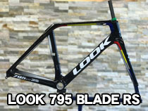 LOOK(ルック) 795 BLADE RS(ブレードRS)