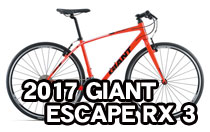 2017 GIANT(ジャイアント) ESCAPE RX3(エスケープRX3)