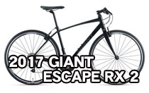 2017 GIANT(ジャイアント) ESCAPE RX2(エスケープRX2)