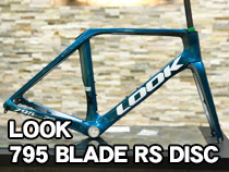2020 LOOK(ルック)795 BLADE RS DISC