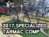 2017 SPECIALIZED(スペシャライズド) TARMAC COMP(ターマックコンプ)