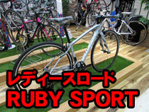 2016 SPECIALIZED スペシャライズド RUBY SPORT ルビースポーツ