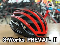 S-Works  PREVAILⅡ